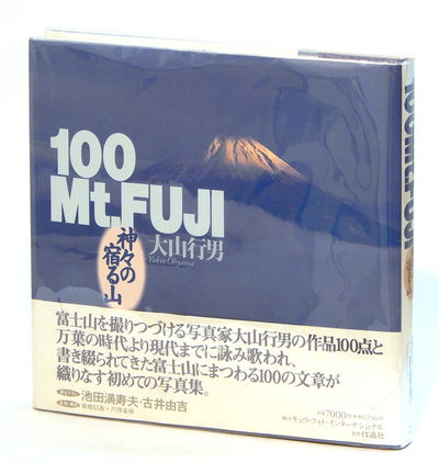 Image for 100 Mt. Fuji