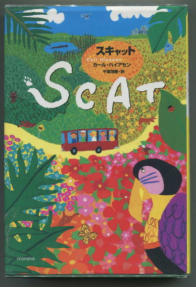 Image for Scat (Japanese Language Edition)