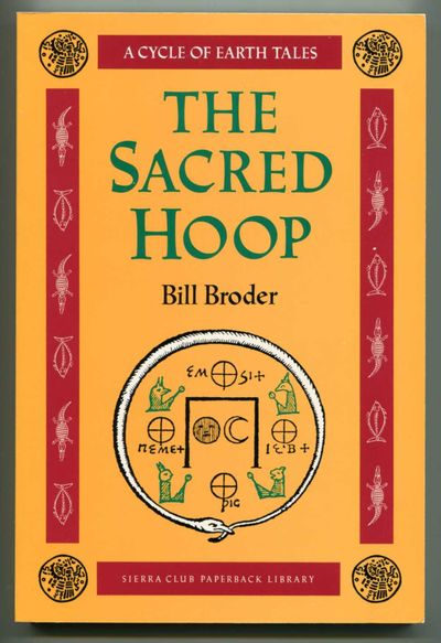 Image for The Sacred Hoop