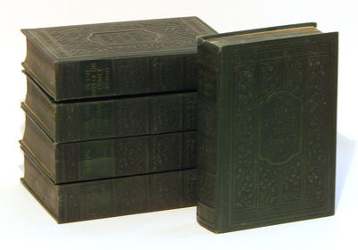 Image for Five Leather-Bound Volumes (The Food of the Gods, In the Days of the Comet, Kipps, Love and Mr. Lewisham, and Twelve Stories and a Dream)